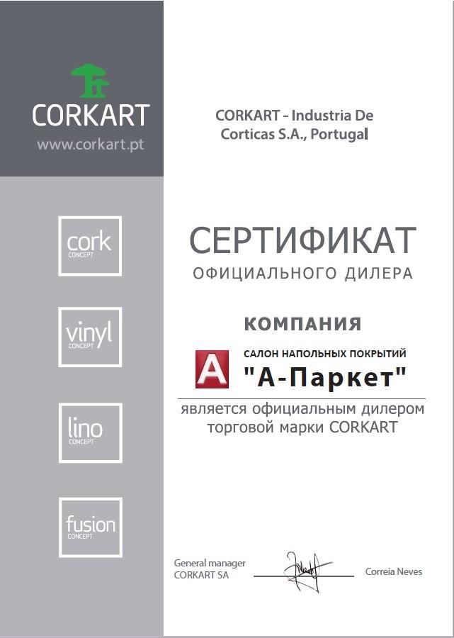 А-паркет Corkart