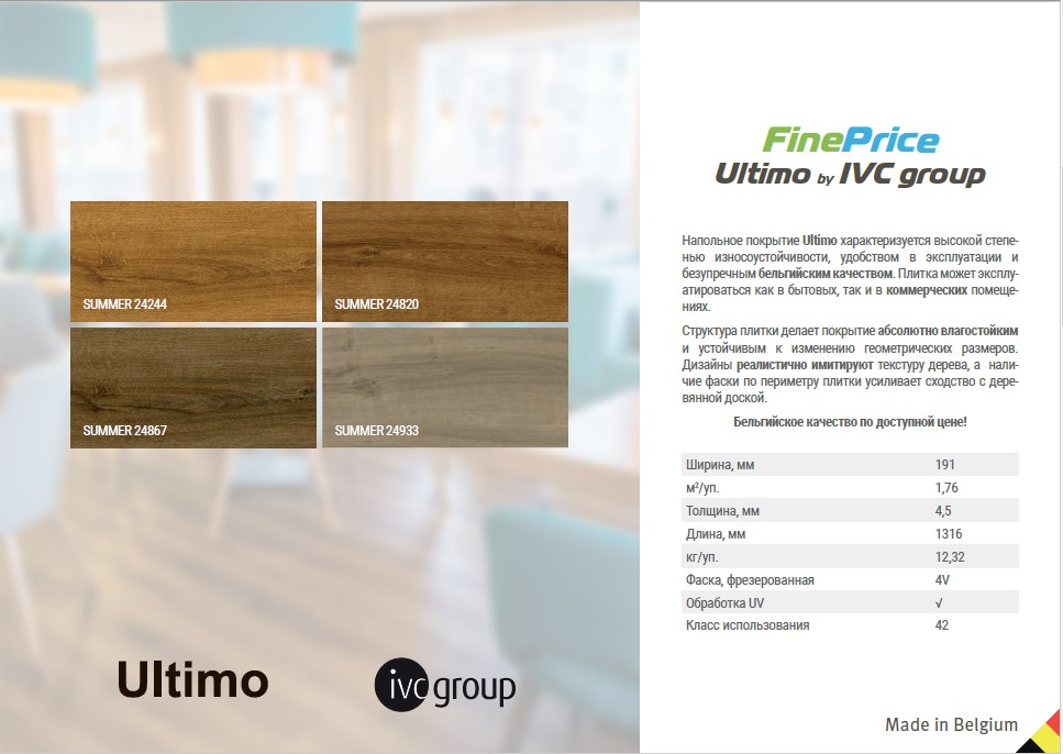 ivc ultimo